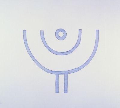 Amancio Williams en la Quebrada del Toro|Vista de la Quebrada del Toro|Vista de la Estancia El Gólgota|Vista de la Quebrada del Toro|Vista de la Quebrada del Toro|Vista de la Quebrada del Toro|Dibujo|Dibujo|Dibujo|Dibujo|Dibujo|Dibujo|Dibujo|Dibujo|Dibujo|Dibujo|Dibujo||